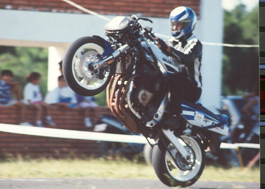 The Suzuki 1100 at MotorBikeSpecs net, the Motorcycle Specification